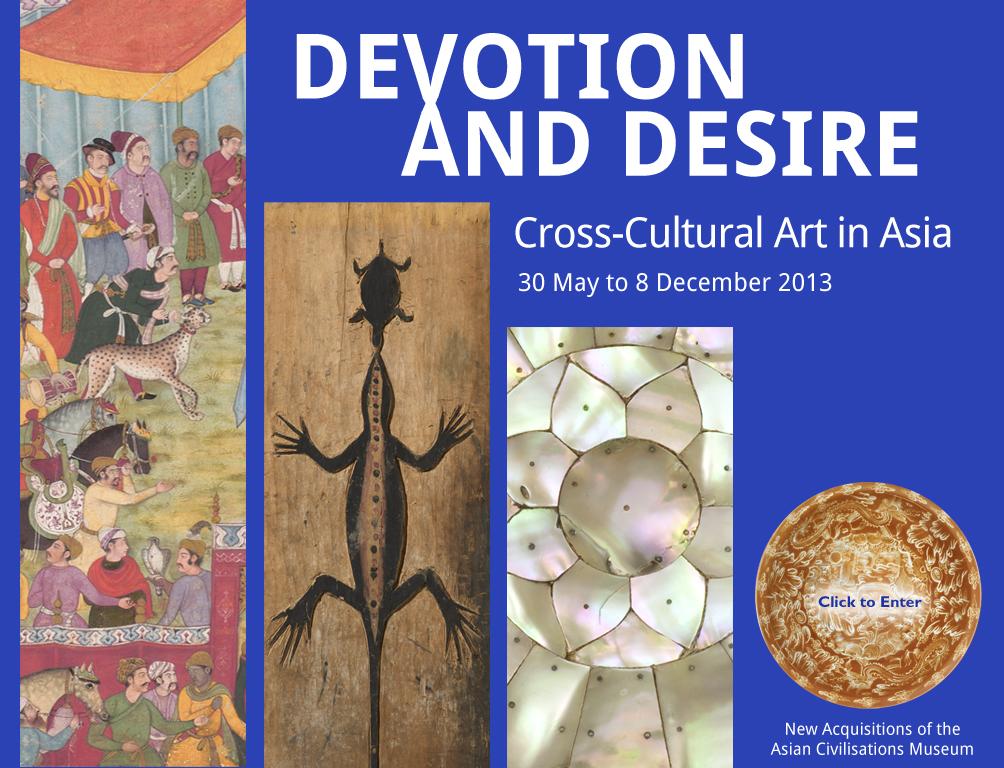 ACM Desire and Devotion